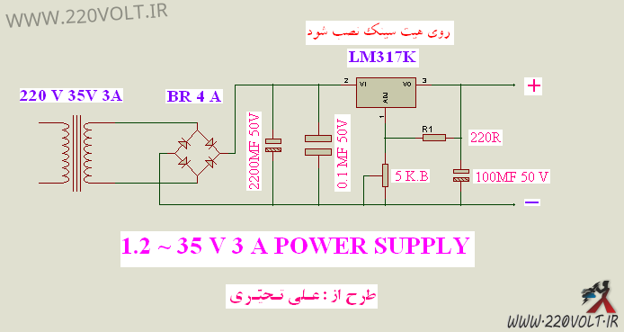 yk5v_1.2_30v_power.png