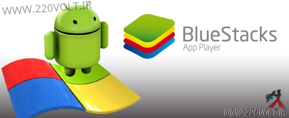 appsforpcdotin-Bluestacks-App-Player.jpg